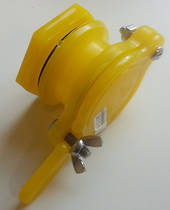 Nylon Honey Gate Yellow